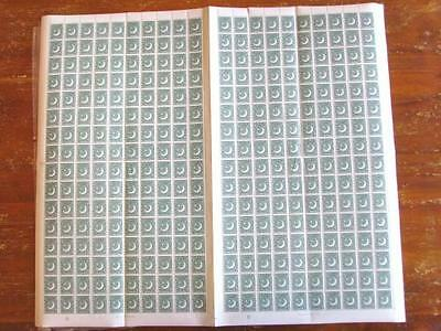 PAKISTAN 1949 1½ a. RARE COMPLETE MINT SHEET 320 STAMPS