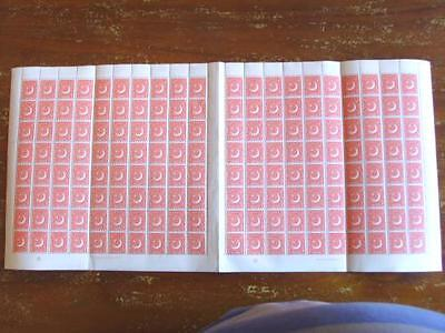 PAKISTAN 1949 2a. RARE COMPLETE MINT SHEET 160 STAMPS.