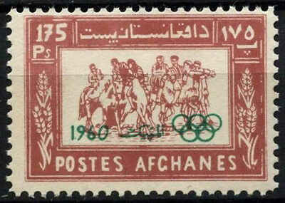 Afghanistan 1960 SG#484 Olympic Games MNH #D43675