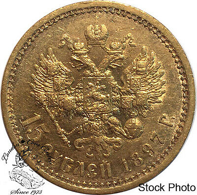 Russia 1897 Gold 15 Rouble Coin