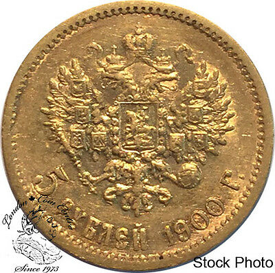 Russia 1900 Gold 5 Rouble Coin Lower Mintage Year