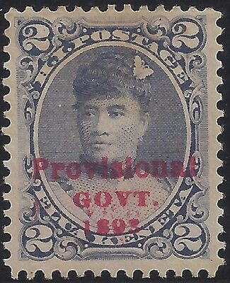 "Hawaii #57 Rare Double Overprint With Certificate ""genuine"""
