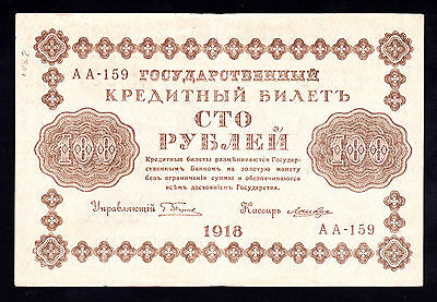 Russia 100 Rubles 1918 First Prefix AA Note Crisp aEF