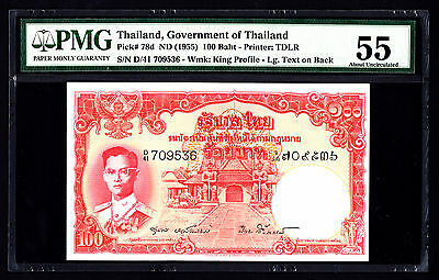 Thailand 100 Baht ND 1955 P. 78d  PMG 55 aUNC Large Text