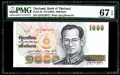 Thailand 1000 Baht ND 1992 P. 92 PMG 67 Superb GEM UNC EPQ Rama IX Note