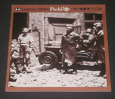 Tamiya News Pachi Catalog #29, October 1984, Military Scale Model Pictures