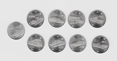 100 Yen 50th Anniversary of the Shinkansen 2015/2016 Japan 9 Coin Set