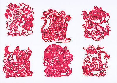 Chinese Paper Cuts Year of Animals with Flower Set 12 Red small pieces