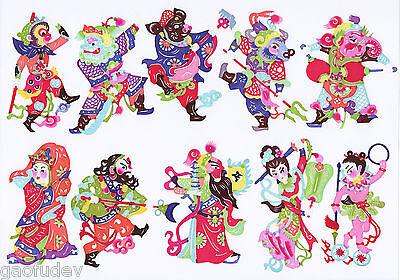 Chinese Paper Cuts Characters of Journey to the West A 10 small pieces