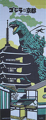 Tenugui Godzilla at Kyoto's Yasaka Shrine in Gion Cotton Japanese Fabric