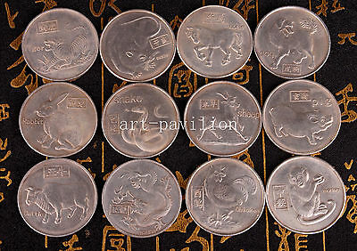 12 China's Rare Chinese Zodiac Statue Silver Coin Collection / Not Silver