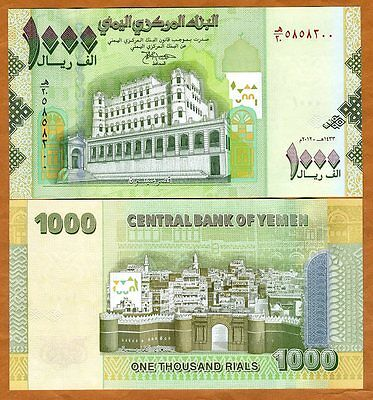 Yemen Arab Republic, 1000 (1,000) Rials 2012 P-New, UNC
