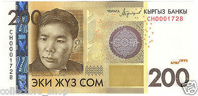 KYRGYZSTAN:  Banknote 200 SOM 2016/2017  UNC NEW modification low S/N