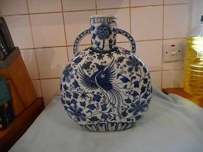 Large Chinese Blue And White Moon Flask Decorated With Phoenix