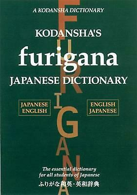 Kodansha's Furigana Japanese Dictionary by Masatoshi Yoshida (English) Hardcover