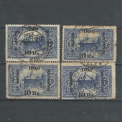 Mesopotamia 1918-20 Sc#N41 Iraq British Occupation OVP 10Rs USED lot