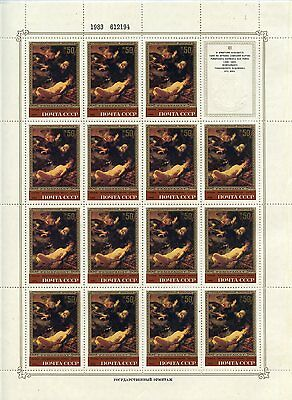 Timbre Russia / Russie / Neuf Feuille N° 5054 ** De 15 Timbres Art / Tableaux