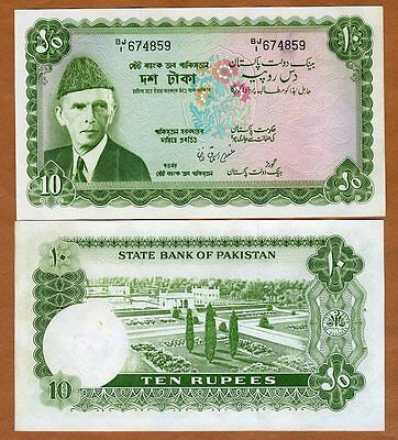 Pakistan, 10 Rupees, ND (1972-1975), Pick 21b, UNC, W/H, UNC   Rare Type