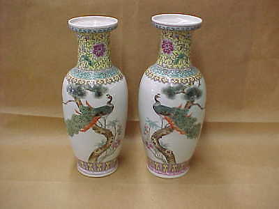 Pair Vintage Asian, Japanese, Chinese Peacock Decorated Vases,  Signed