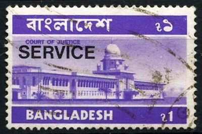 Bangladesh 1973 SG#O9 1t Light Violet Official Service Used #D48898