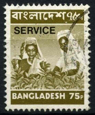 Bangladesh 1976 SG#O20, 75p Yellow-Olive Official Service Used #D48905