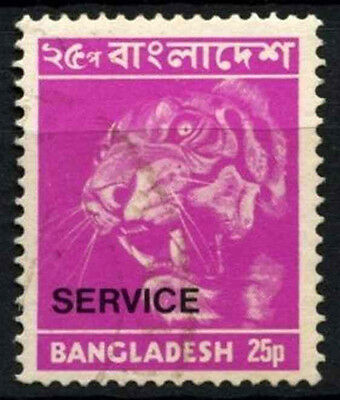 Bangladesh 1976 SG#O17, 25p Reddish Mauve Official Service Used #D48904
