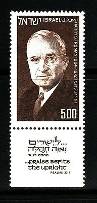 ISRAEL 1975 570 HARRY S. TRUMAN 1v.