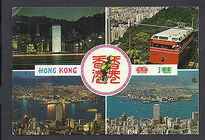 Greetings From Hong Kong * Var. 2 *