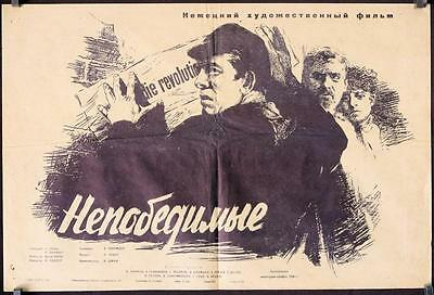 327 DIE UNBESIEGBAREN Russian Poster '54 Rudakov artwork of revolutionaries