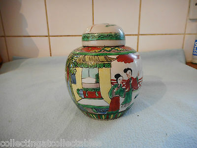 Antique Chinese Famille Rose Ginger Jar Yongzheng Nian Zhi Mark