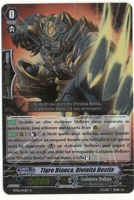 Cardfight VANGUARD Tigre Bianca, Divinità Bestia BT06/042IT R