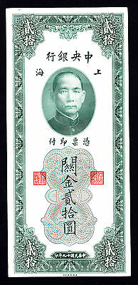 China 20 Customs Gold Units 1930 Crisp EF Note P. 328