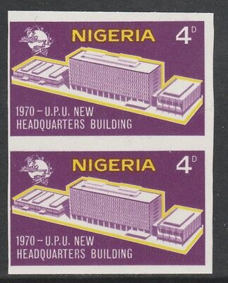 Nigeria 3887 - 1970 NEW UPU HQ 4d  IMPERF PAIR unmounted mint