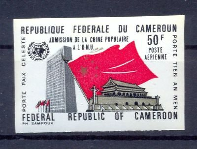Cameroon 1972 Admission of PR China to UN imperforated. VF and Rare
