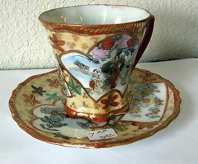 1910 Era Satsuma Cup & Saucer Pictorial With Japanese Ladies & Bird & Huts Rare