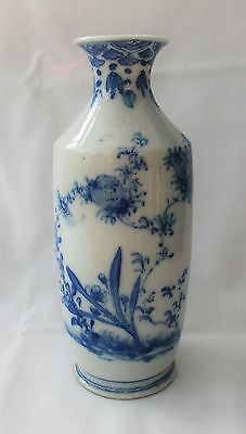 Early Oriental Floral Blue And White Hand Painted Vase