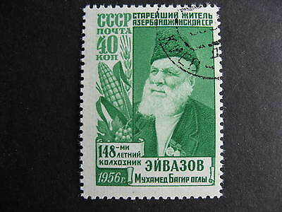 RUSSIA Sc 1860a oldest man, rarer type 1 used, check it out!