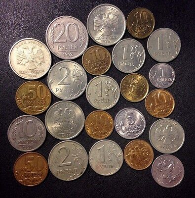 Old Russian Federation Coin Lot - 23 Coins - Great Group - Lot #M16