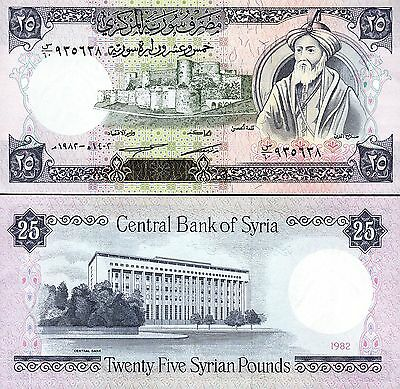 Syria 25 Pounds 1982 Unc Consecutive 5 Pcs Lot P.102C Rare Date