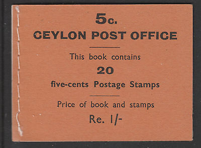 Ceylon 3907 - 1951 1r BOOKLET WITHOUT LABELS complete and fine  SG SB20a