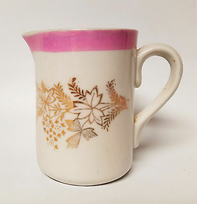 VTG Creamer Cup Pink Gold Flowers Tree Leafs Design Made in Germany Porcelain