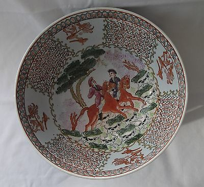 Unusual Chinese Export Porcelain Hand Painted Large Bowl - Six Character Mark