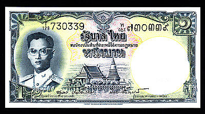 Thailand 1 Baht ND 1955  P. 74  - 74d  UNC Note