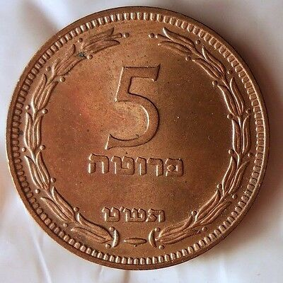 1949 ISRAEL 5 PRUTA - Great Collectible - FREE SHIPPING - Israel Bin #B