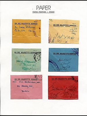 Palestine On His Majesty's Service Different Paper Color Varieties  As Shown