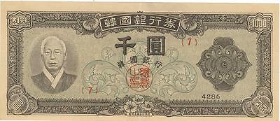 South Korea 1000 Won Currency Banknote 1952  XF