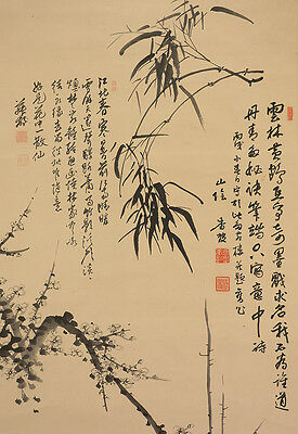 """JAPANESE HANGING SCROLL """"Collaboration Works~Ume Tree and Crabs""""  @u953"""