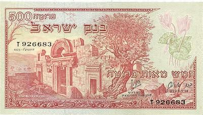Israel 500 Prutah Currency Banknote 1955 CU