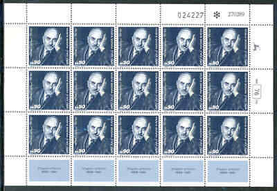 Israel Moshe Smira Sheet  Mint Nh Scott#1023