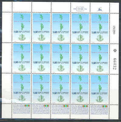 Israel Haganah Sheet  Mint Nh Scott#1058